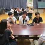 第2回(8月)若者交流会